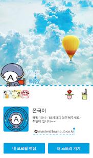玩漫畫App|