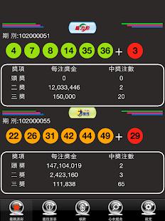 為中華足球隊加油 (圖) - Yahoo奇摩新聞
