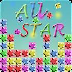 消除星星 icon