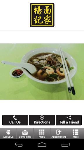 Yang Ji Cooked Food