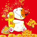 宝くじ数字選び icon