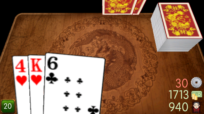 Ban Luck 3D Chinese blackjack - screenshot