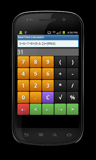Real Time Calculator