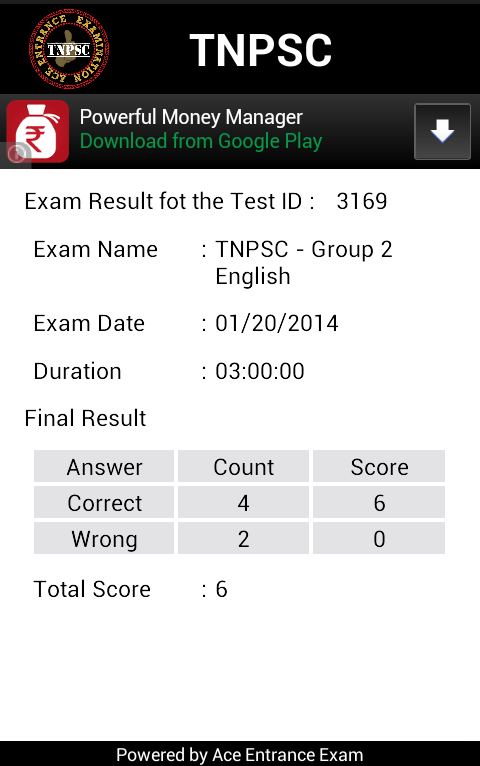 TNPSC - screenshot