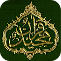 The Holy Quran - Arabic icon