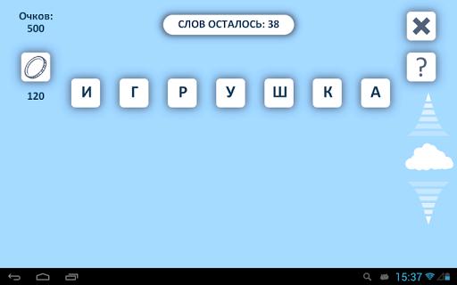 Слова из слов 2 для планшетов на Android
