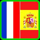 Traductor de francés a español icon