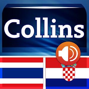 Thai<>Croatian Mini Dictionary Icon
