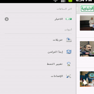 Free Music DownloaderFree Music Downloader - Download Free Music and Free MP3