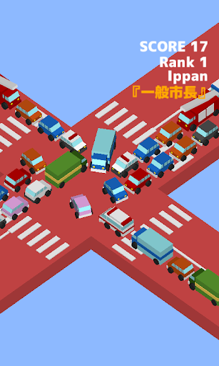 Traffic Congestion Puzzle