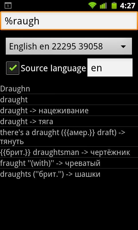 kiwidict-ru Offline Dictionary - screenshot