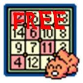 ArrangeBall FREE
