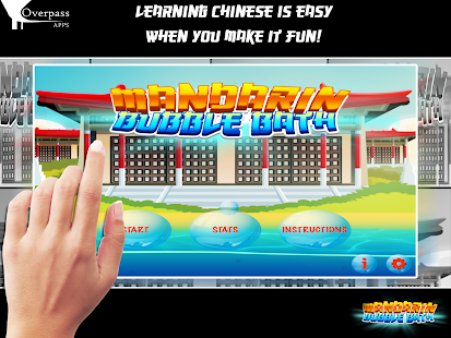Chinese Mandarin Bubble Bath|玩教育App免費|玩APPs