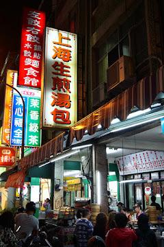左餃右餃大連麵食館
