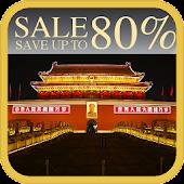 Beijing Hotels Booking Cheap
