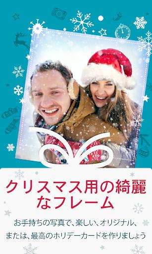 クリスマスPho.toフレーム