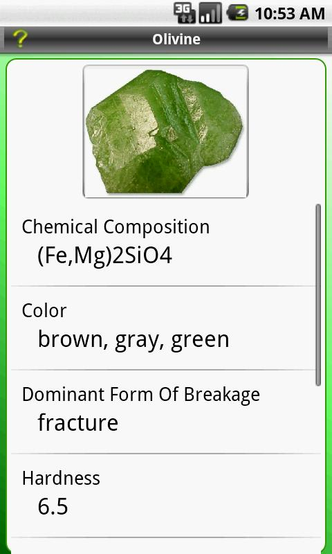Key: Minerals (Earth Science)- screenshot