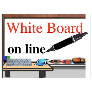 White Board online - screenshot thumbnail