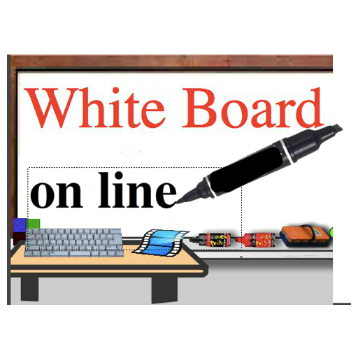 White Board online - screenshot