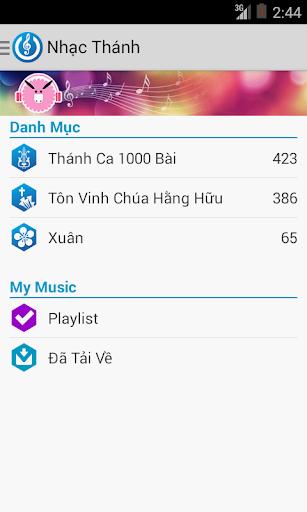 Nhac Thanh