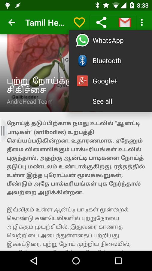 இருமலுக்கு இயற்கை வைத்தியம்,irumal marunthu in tamil