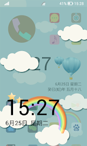 Launcher 8 theme:Blue Sky screenshot 2