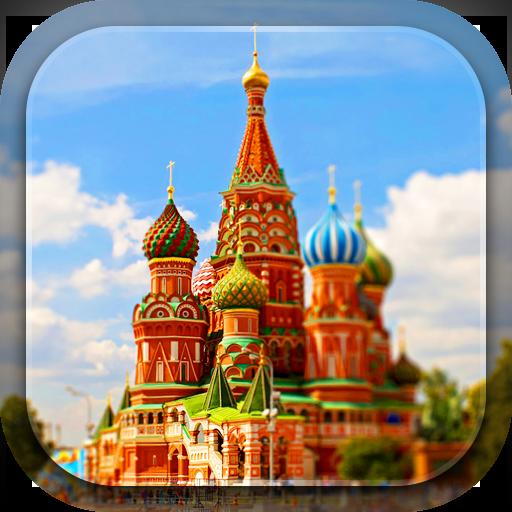 聖巴索大教堂,莫斯科 旅遊 App LOGO-APP開箱王