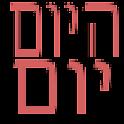 Sefirat HaOmer logo