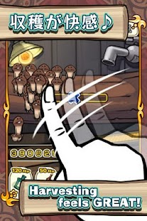 Mushroom Garden- screenshot thumbnail
