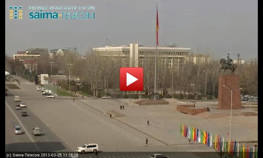 Bishkek Alatoo Live Cam - screenshot thumbnail