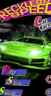 魯莽速度賽車3D lane racer 3d