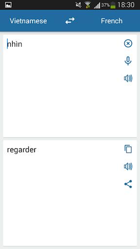 法语越南语翻译