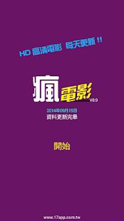 高清電影院- 天天更新,高清視頻,中文字幕