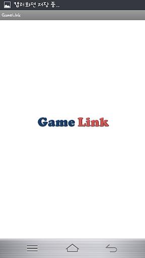 겜링 게임링크 - 게임웹진모음