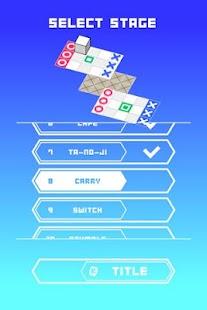 R-CUBE Trial Edition- screenshot thumbnail