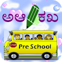 Kannada Alphabets for Kids icon
