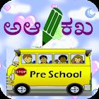Kannada Alphabets for Kids icon