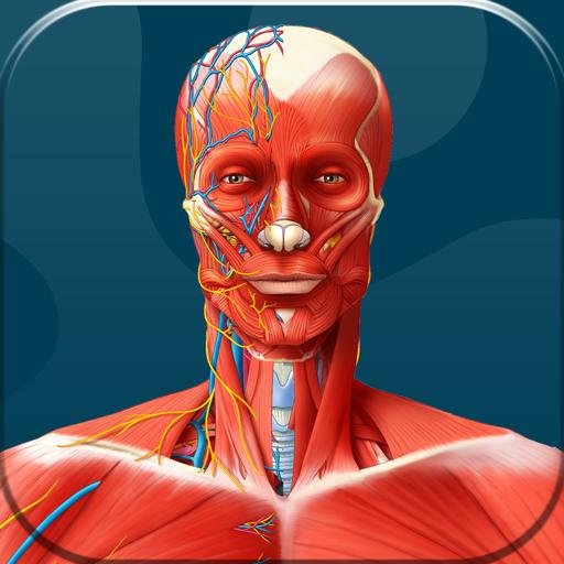 NATOM VIEWER 醫療 App LOGO-APP試玩