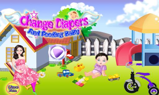改变尿布婴儿游戏