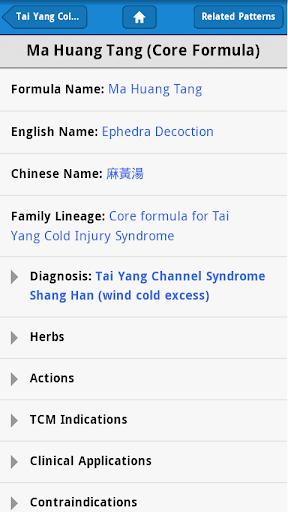 玩免費醫療APP|下載TCM Formula Families Guide app不用錢|硬是要APP