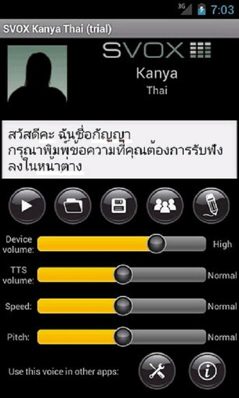 SVOX Thai Kanya Trial - screenshot