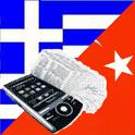 Turkish Greek Dictionary icon