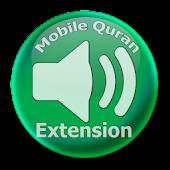 MobileQuran Shaykh Al-Budair