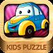 Kids Puzzle:Vehicles
