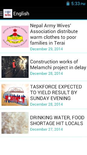 【免費新聞App】News NRN-APP點子