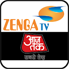 Zenga TV AajTak icon