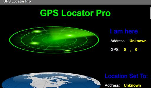 GPSのロケータプロ