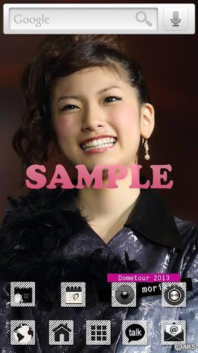 AKB48きせかえ 公式 森川彩香-DT2013-1