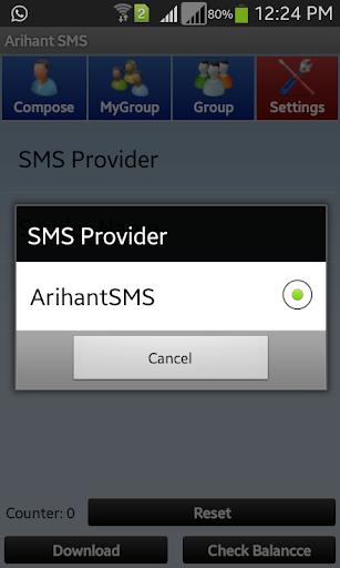 Arihant SMS