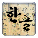 Convert Korean to Alphabet icon
